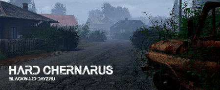 PvE Сервер BlackWood  Hard Chernarus